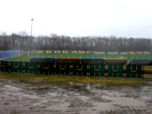 Stadion Biolog