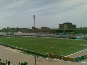 Fayoum Stadium