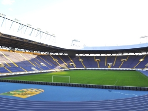 Oblasny SportKomplex Metalist, Kharkiv