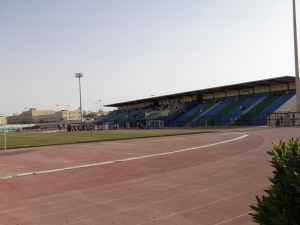 Al-Shoalah Club Stadium