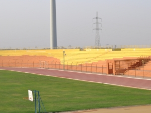 Department of Education Stadium
