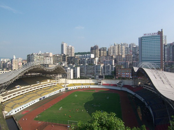 Fuling Stadium, Chongqing