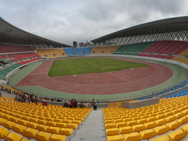 Guiyang Olympic Sports Center, Guiyang