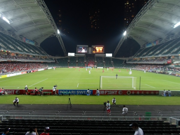 Hong Kong Stadium, Hong Kong