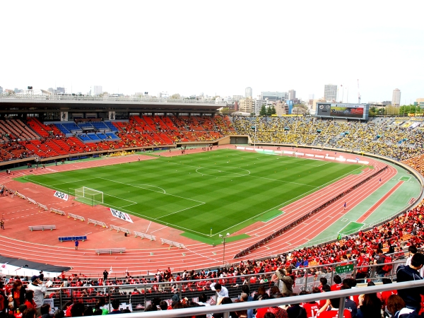 National Olympic Stadium, Tky (Tokyo)