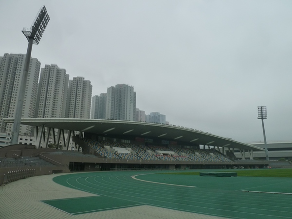 Tseung Kwan O Sports Ground, Hong Kong